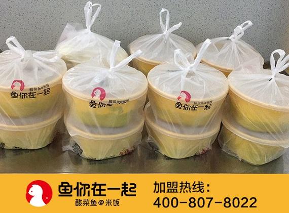 酸菜鱼米饭想要给消费者送温暖我们应该如何去做