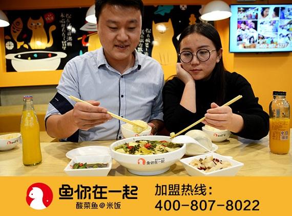 酸菜鱼米饭做好服务保证店面形象才能获得好的发展