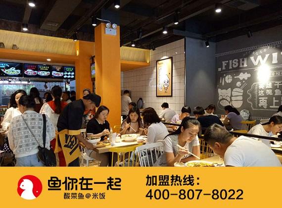 酸菜鱼米饭想要赚钱如何去做才能保证营业额