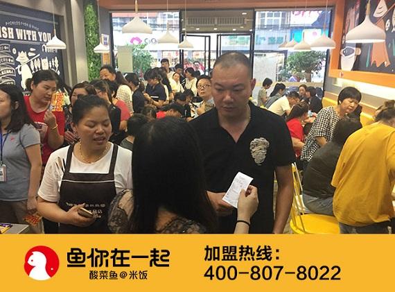 酸菜鱼米饭运营法宝,如果吸引到消费者增加营业额