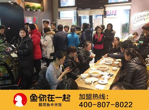酸菜鱼米饭加盟店经营模式,选择适合我们的经营模式