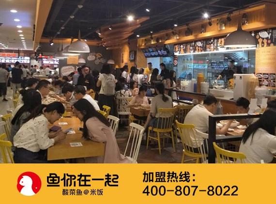酸菜鱼米饭加盟店经营的好应该多少成本