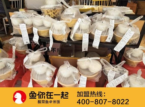酸菜鱼米饭加盟店生意不好要懂得打价格战