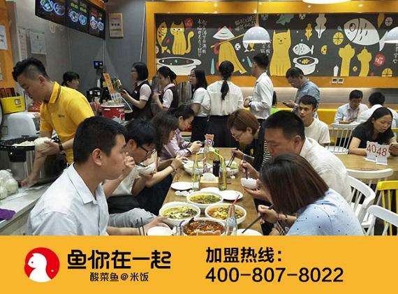 酸菜鱼米饭加盟店经营过程中通过菜单吸引消费者