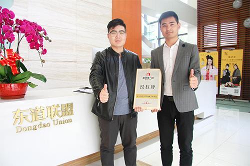 恭喜:孙树旺先生4月9日成功签约鱼你在一起张家口店