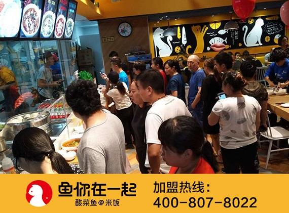 如何吸引消费者眼球才能发展好酸菜鱼米饭加盟店
