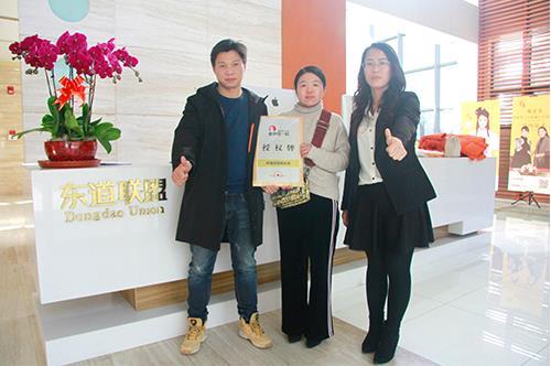恭喜:颜先生4月8日成功签约鱼你在一起合肥店