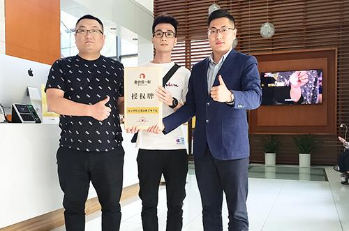 恭喜:刘先生4月6日成功签约鱼你在一起深圳店