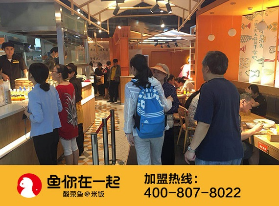 酸菜鱼米饭加盟店经营利润怎样,成本多少