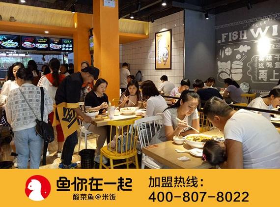 经营酸菜鱼米饭加盟店应该如何防止盗窃行为