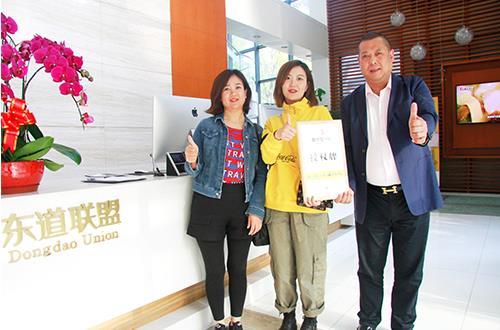 恭喜:韩女士4月15日成功签约鱼你在一起北京店