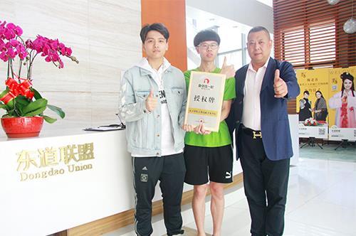 恭喜:马先生4月16日成功签约鱼你在一起北京店