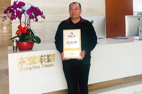 恭喜:王先生4月17日成功签约鱼你在一起天津东丽区代理