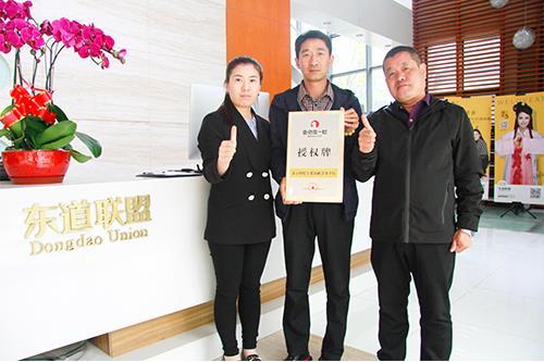 恭喜:曹军先生4月19日成功签约鱼你在一起山东淄博店