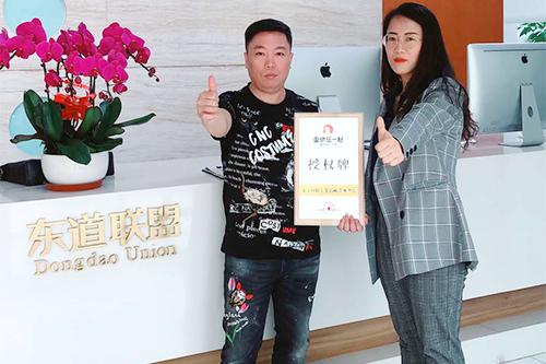 恭喜:曾先生4月23日成功签约鱼你在一起广东潮州代理