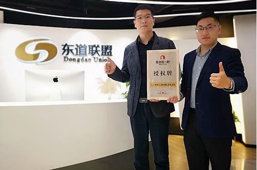 恭喜:王强先生4月24日成功签约鱼你在一起北京店