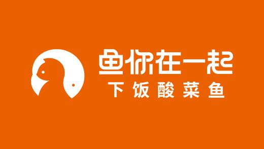 恭喜:杨涵先生5月3日成功签约鱼你在一起上海静安区代理
