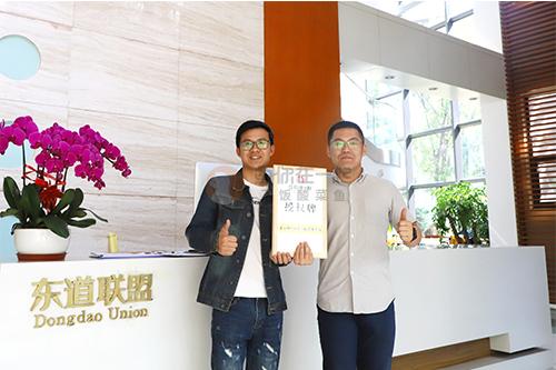 恭喜:赵先生5月10日成功签约鱼你在一起杭州店