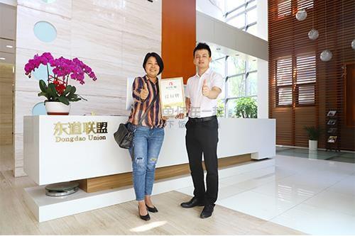恭喜:陈女士5月10日成功签约鱼你在一起深圳店