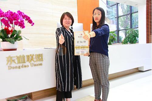 恭喜:吴女士5月17日成功签约鱼你在一起西安店