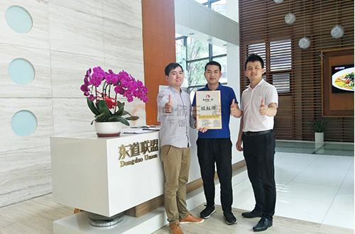 恭喜:徐先生5月18日成功签约鱼你在一起深圳店