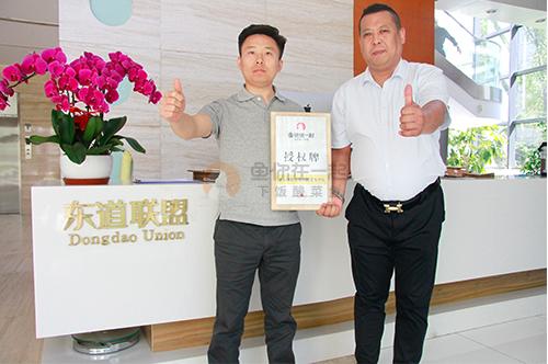 恭喜:张孝勇先生5月22日成功签约鱼你在一起北京店