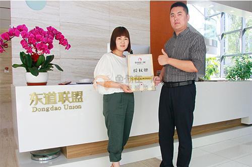恭喜:邢女士5月23日成功签约鱼你在一起河南长葛店