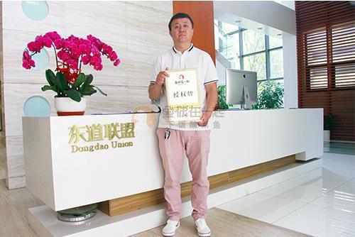恭喜:吴先生5月24日成功签约鱼你在一起北京店