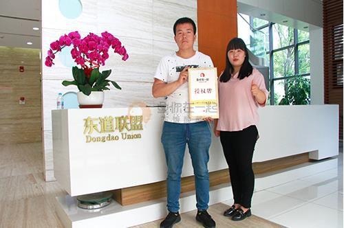 恭喜:胡先生5月26日成功签约鱼你在一起甘肃庆阳店