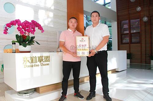 恭喜:胡斌先生5月26日成功签约鱼你在一起河南信阳店