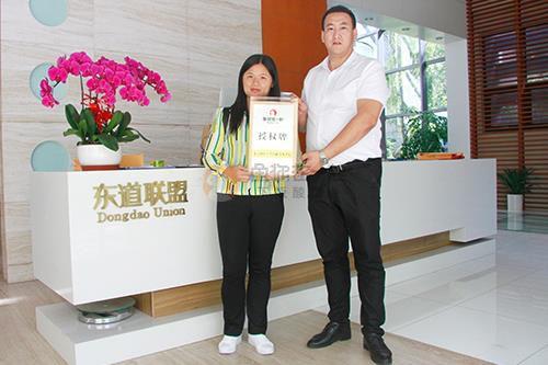 恭喜:肖金风女士5月27日成功签约鱼你在一起深圳店