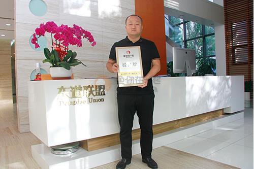 恭喜:王先生5月28日成功签约鱼你在一起西安店