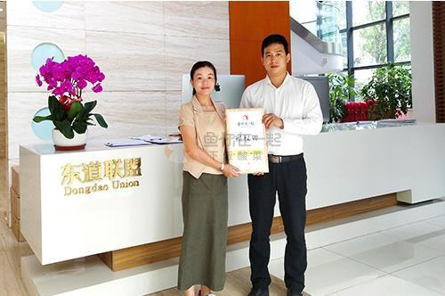恭喜:郭艳女士6月5日成功签约鱼你在一起厦门店