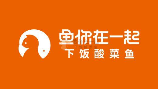 恭喜:吴先生6月10日成功签约鱼你在一起北京店