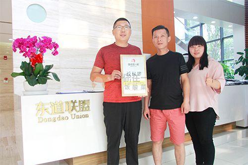 恭喜:宋先生6月19日成功签约鱼你在一起河北石家庄店