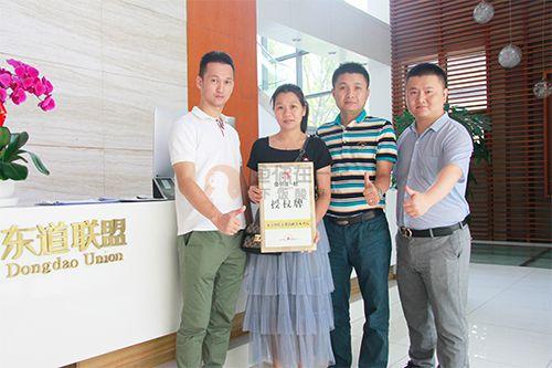 恭喜:黎女士6月20日成功签约鱼你在一起深圳店