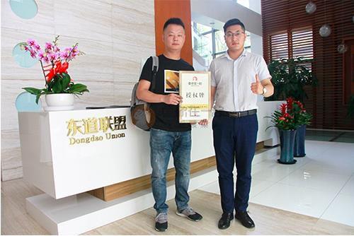 恭喜:汪先生6月25日成功签约鱼你在一起宁波店