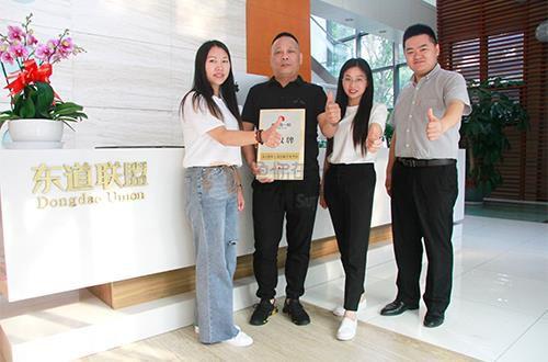 恭喜:蔡女士6月25日成功签约鱼你在一起上海店