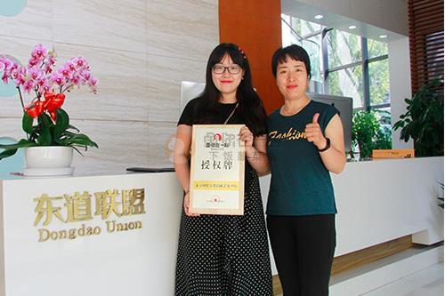 恭喜:朱女士7月10日成功签约鱼你在一起北京店
