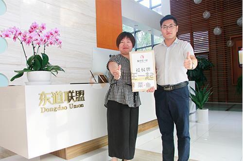 恭喜:闫女士7月16日成功签约鱼你在一起乌鲁木齐店