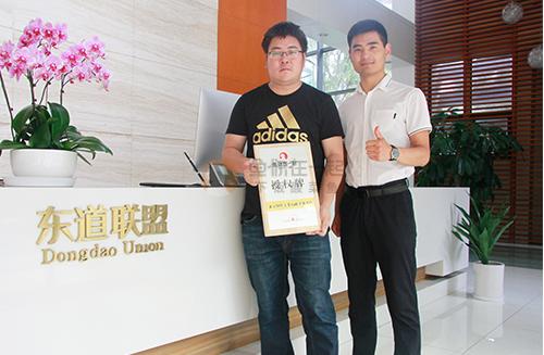 恭喜:张曦先生7月18日成功签约鱼你在一起苏州代理(除昆山)