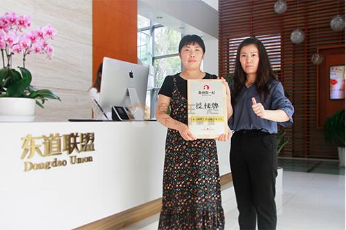 恭喜:宋女士7月19日成功签约鱼你在一起新乡店