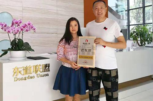 恭喜:李先生7月20日成功签约鱼你在一起邢台店