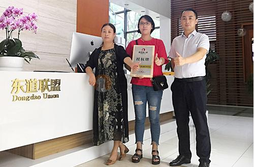 恭喜:李女士7月20日成功签约鱼你在一起湖北十堰店