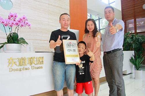 恭喜:李女士7月22日成功签约鱼你在一起北京店
