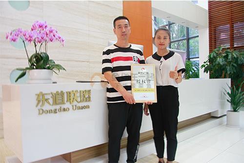 恭喜:贺先生7月29日成功签约鱼你在一起西安店