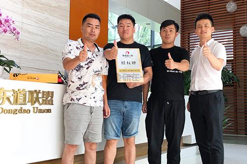 恭喜:李先生8月10日成功签约鱼你在一起北京店