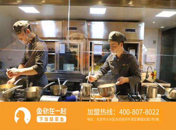 鱼你在一起酸菜鱼米饭加盟连锁店开到三四线城市能生存下去吗