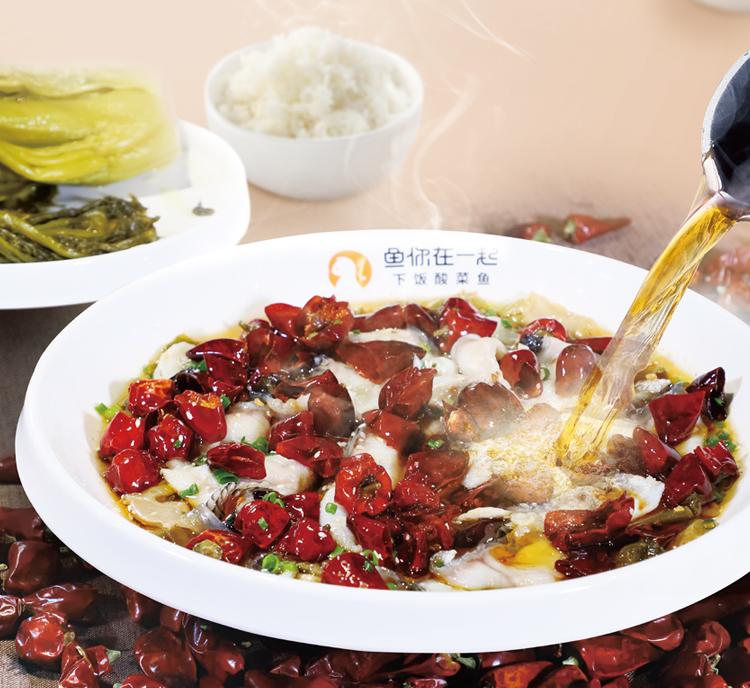 热炝酸菜鱼